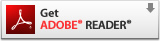 Adobe Reader のダウンロード