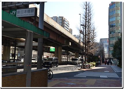 新日本橋駅出口5